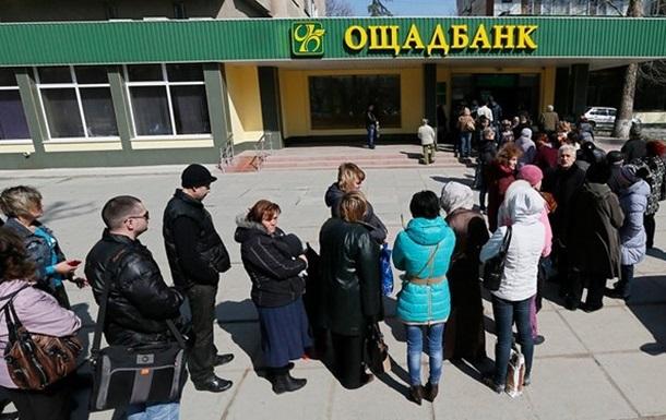 Ощадбанк й Укрексімбанк знову докапіталізують