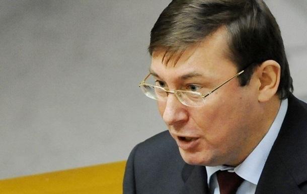 Луценко: В РФ опровергают письмо Януковича Путину