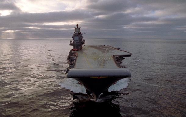 У Росії назвали причину аварій на Адміралі Кузнєцові