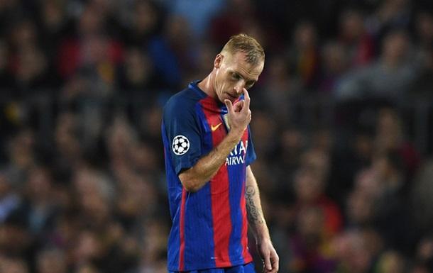Матьє звинуватив партнера по Барселоні за фото із середнім пальцем