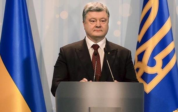 Порошенко надеется на продление санкций ЕС против РФ