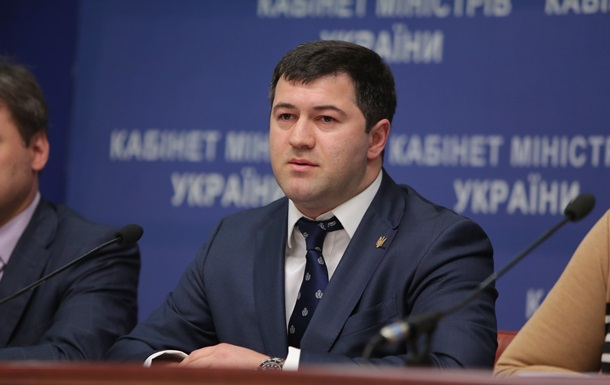НАБУ просять перевірити громадянство Насірова