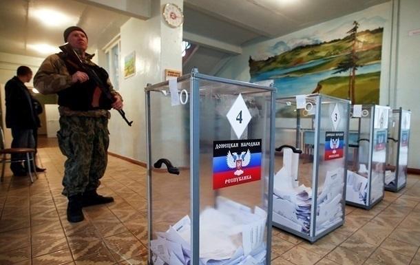 ЄС назвав умови проведення виборів на Донбасі