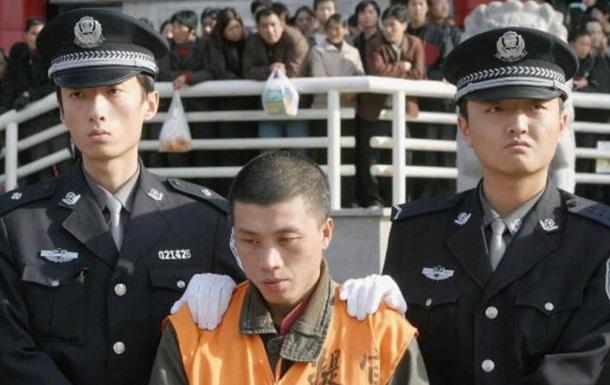 Китай: Смертная казнь применялась крайне редко