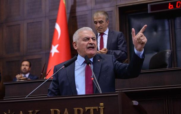Туреччина - Нідерландам: Відповідь буде жорсткою