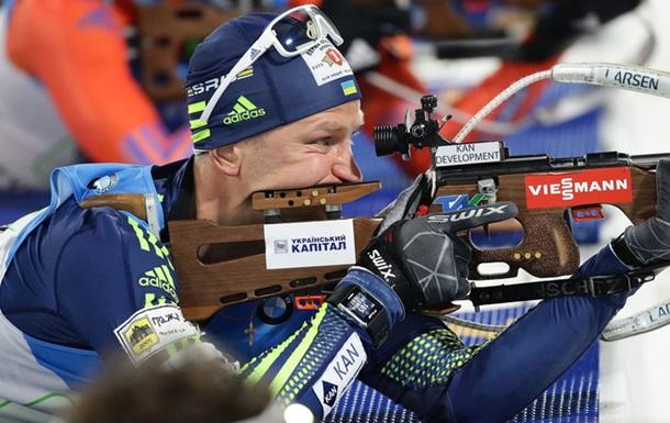 Біатлон: Україна посіла третє місце у міксті на етапі Кубку світу