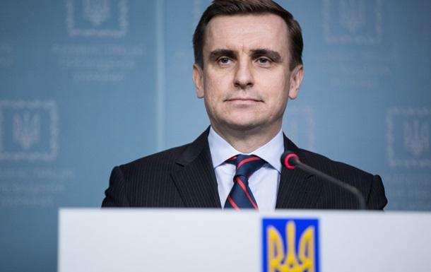 Блокада заважає новим санкціям проти РФ – Єлісєєв