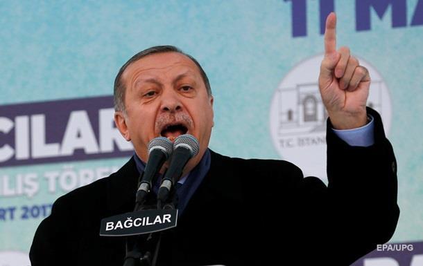 Ердоган назвав Голландію  банановою республікою