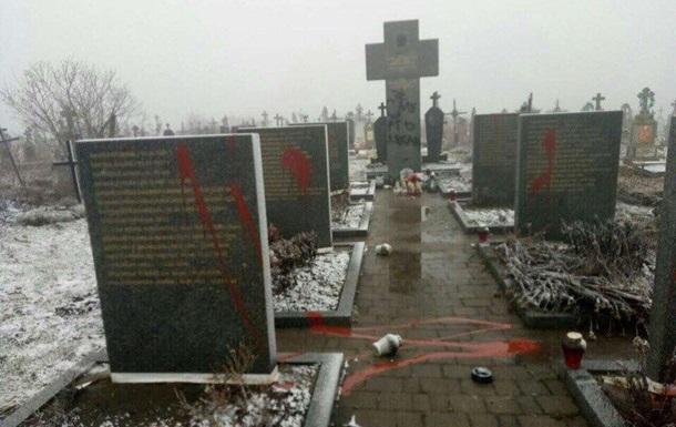 Підсумки 12.03: Антипольський вандалізм, погрози Туреччини