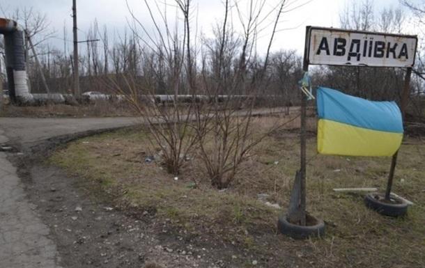 Сепаратисты гарантировали режим тишины в Авдеевке – Жебривский