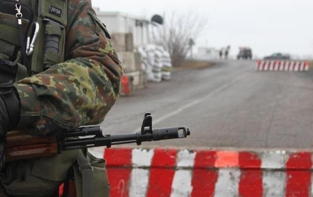 У ДНР встановили  держкордон  з Україною