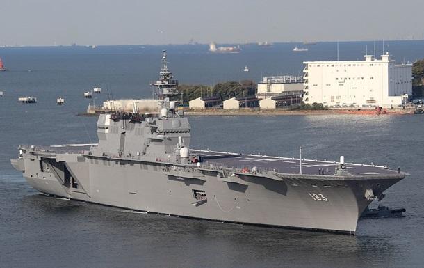 Япония отправит крупнейший военный корабль в поход - СМИ