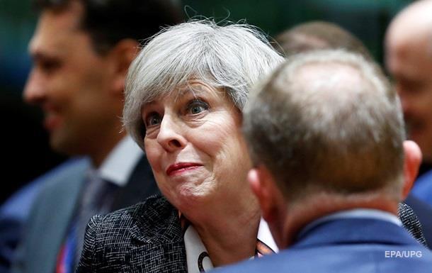 Прем єр Британії загубила секретні документи в поїзді - ЗМІ