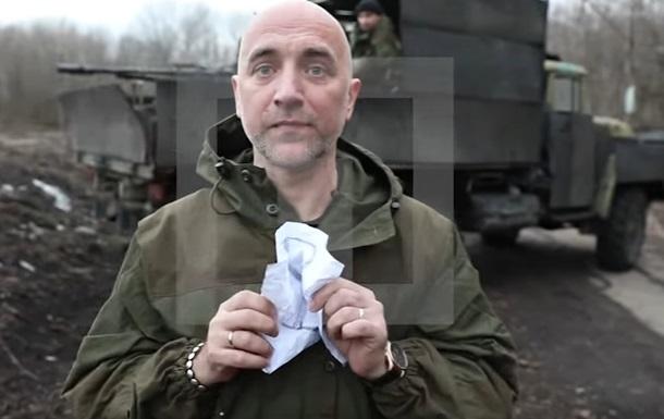 Захар Прилєпін у ДНР віддавав команди зенітці