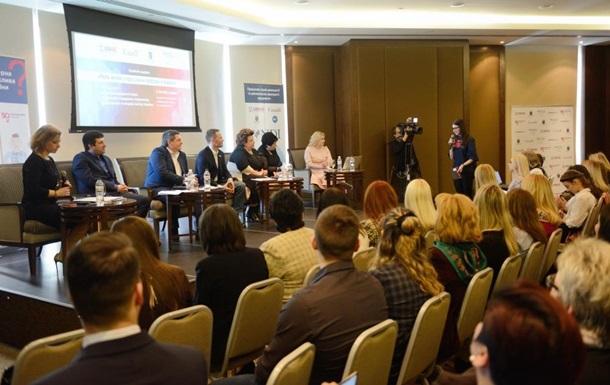 В Харькове обсуждали увеличение политического участия женщин в Украине