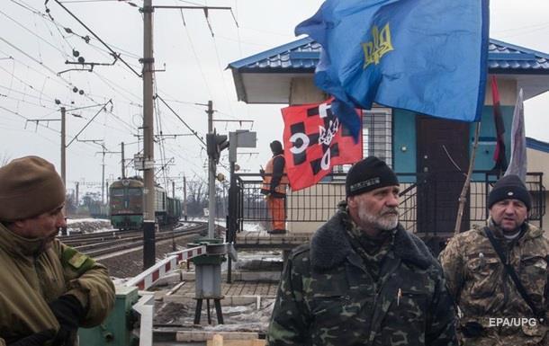 Штаб блокади заявив про захоплення  редуту