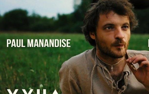 Відомий французький співак чарівно виконав українську пісню і зняв на неї відео