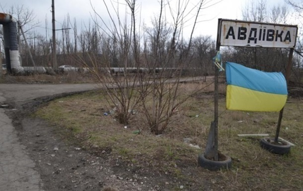 Обстріл Авдіївки: поранена волонтер