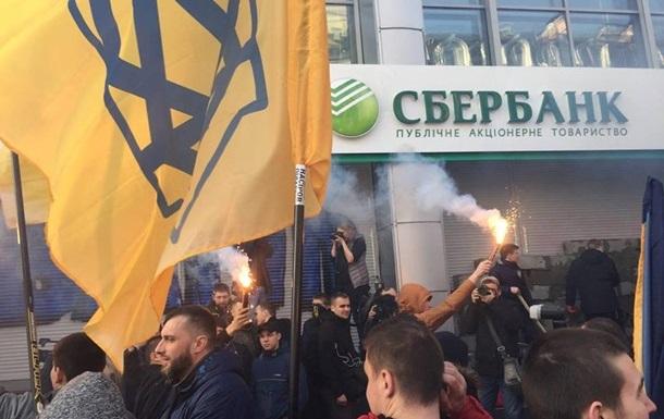 Аваков: СНБО рассмотрит санкции против Сбербанка