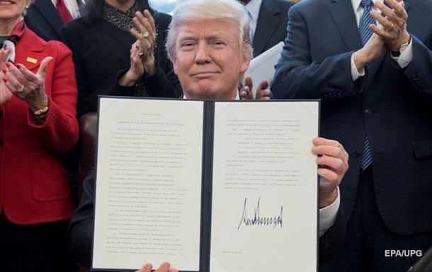 Трамп підписав указ про реорганізацію виконавчої влади
