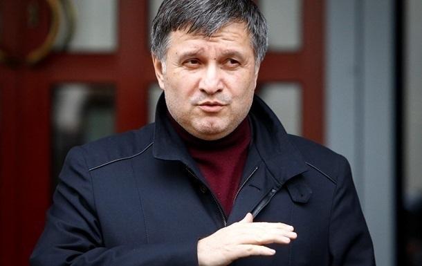 Аваков: На месте блокады нашли незаконное оружие