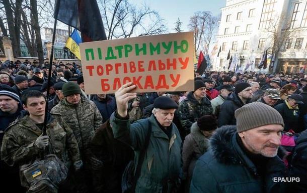 Майдан чи смерть? Розгін блокади викликав протести