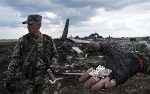 Генерал обвинил экипаж сбитого Ил-76