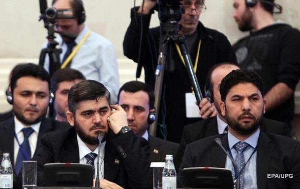 Сирійська опозиція відмовилася від переговорів в Астані