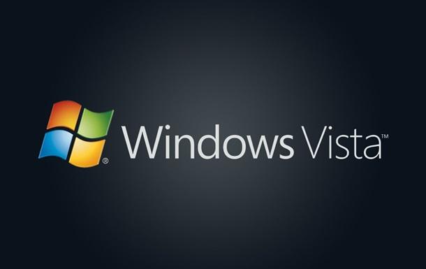 Microsoft объявила о завершении поддержки Windows Vista