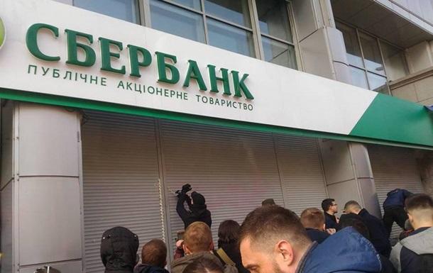 НБУ дали добу для пропозицій щодо банків з російською часткою