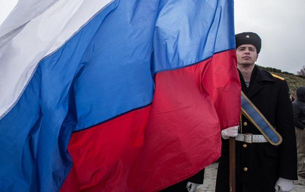 РФ про блокаду: Київ порушив мінські угоди