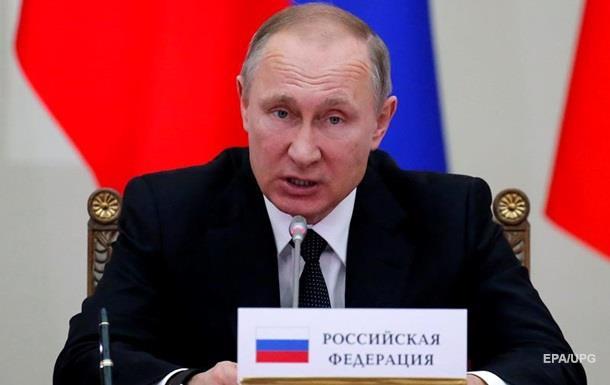 Украина потребовала отмены указа Путина