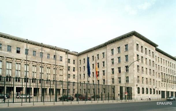 У міністерстві фінансів Німеччини виявили бомбу