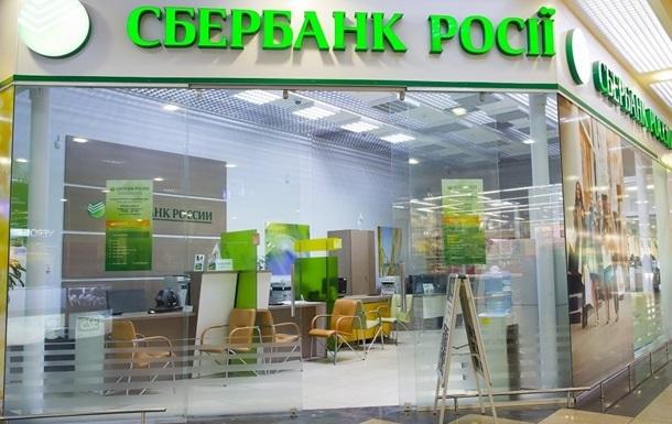 В  дочках  банков РФ украинцы хранят 36 миллиардов