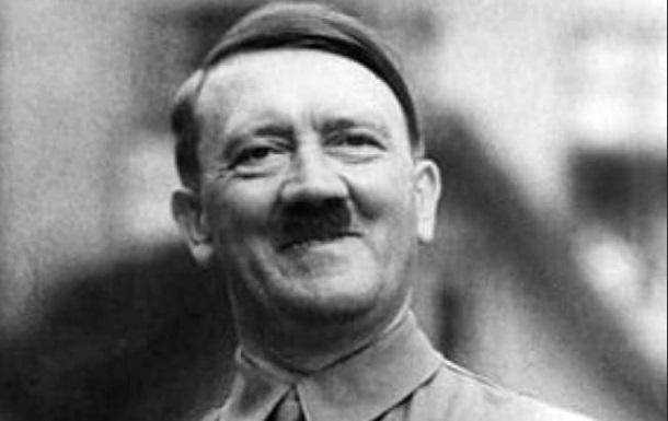 В Италии показали ранее не выставлявшуюся картину Гитлера