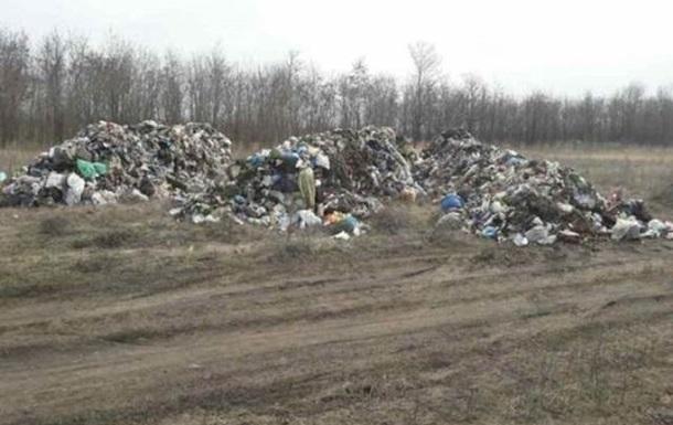 Поліція відкрила 11 справ щодо незаконного вивантаження сміття зі Львова