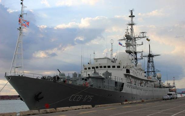 У берегов США заметили российский корабль-разведчик − СМИ