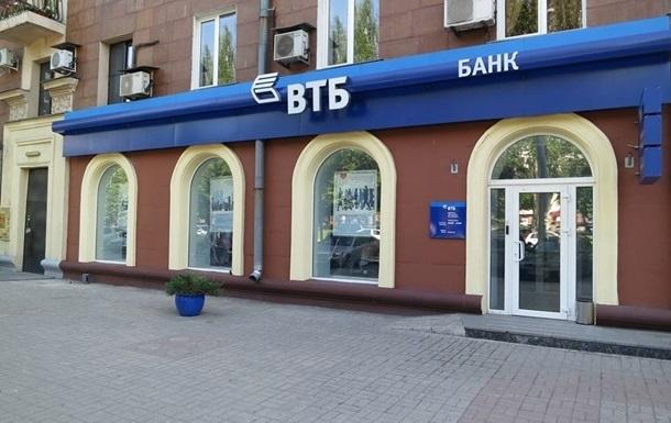 Глава ВТБ: Є курс на вихід з України