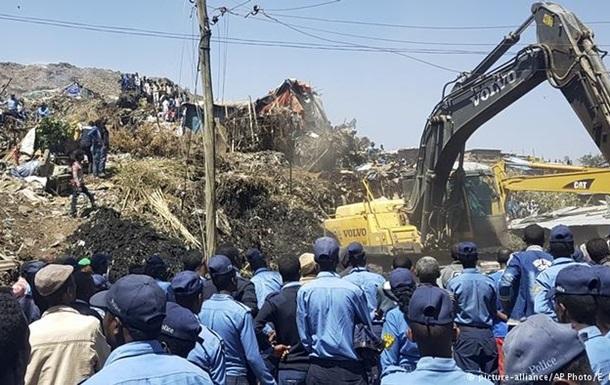 Кількість жертв обвалу на звалищі в Ефіопії досягла 115 осіб