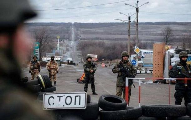 Клименко посчитал экономические потери от блокады Донбасса