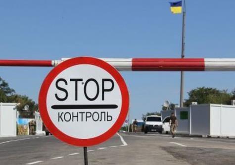 Узаконенная блокада: победа «партии войны» ― это поражение для всей страны