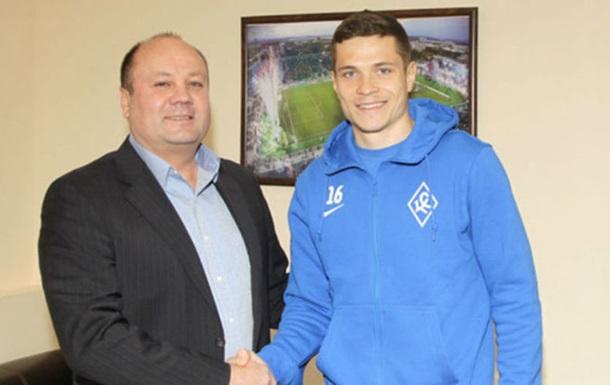 Український півзахисник Динамо переїхав у Самару