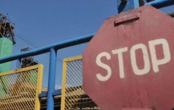 «Перспективная» угольная промышленность ДНР