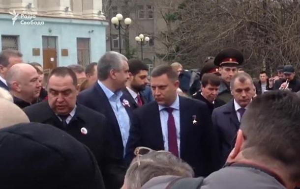 Нове відео із Захарченком і Плотницьким у Криму