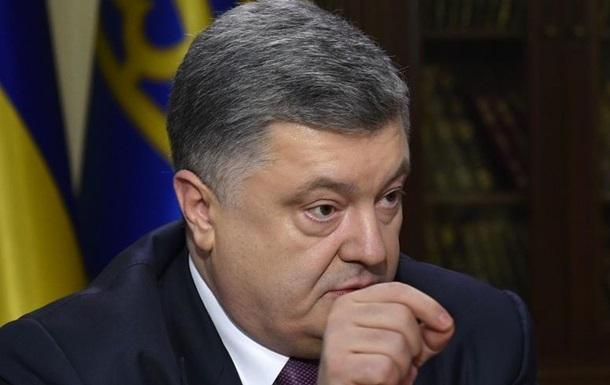 Порошенко: Почали притягати РФ до відповідальності