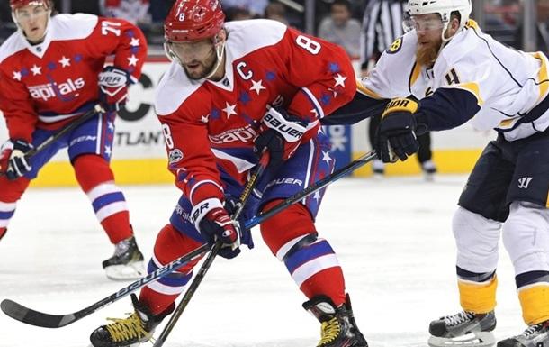 НХЛ: Сан-Хосе уступил Сент-Луису, Нэшвилл переиграл Вашингтон