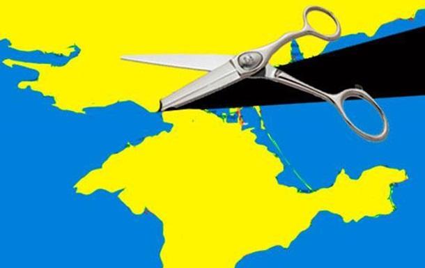 Киев забывает про Крым ?