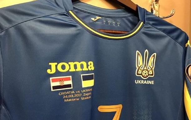 В Киеве показали новую форму сборной по футболу
