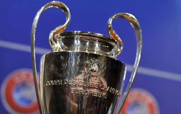 Жеребьевка Лиги чемпионов: онлайн трансляция