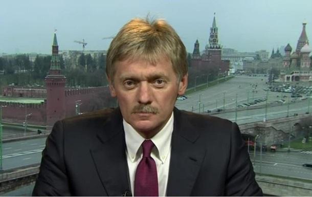 Кремль: Київ підриває цілісність своєї країни
